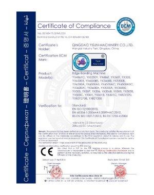 Sealing Side Machine Certification