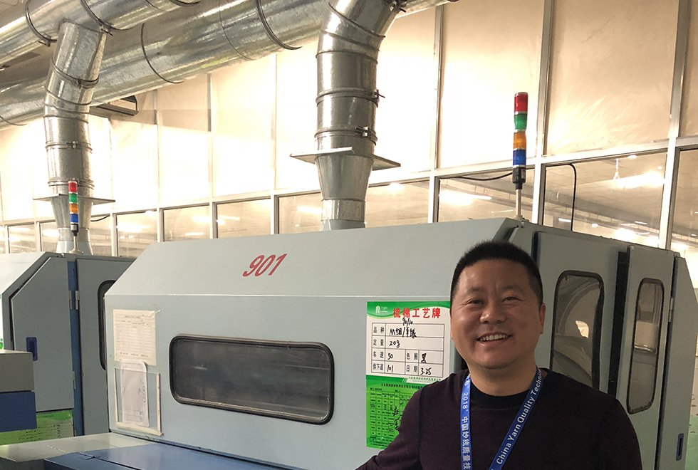 Shandong lianrun Company