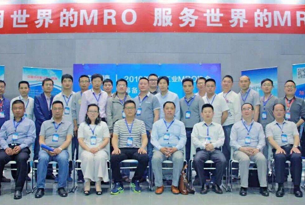 MRO Textile Machinery Accessories Online Sales Platform