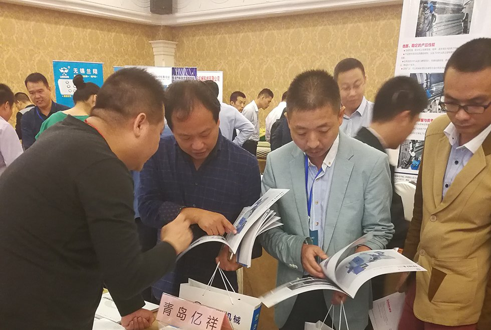 Yarn net meeting in hangzhou in 2017