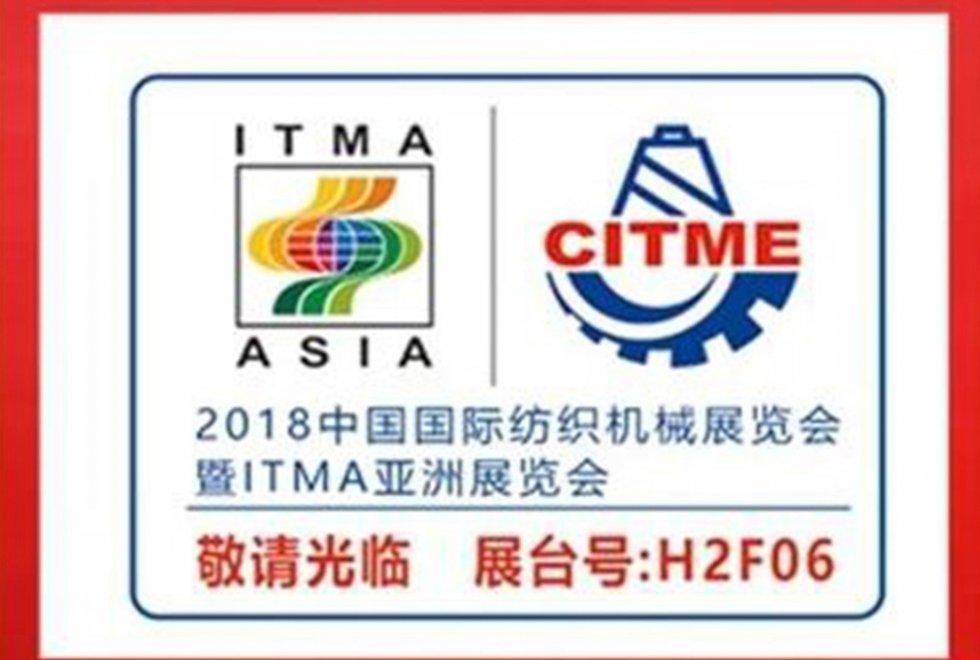 Trillion Yisun machinery will take part in China international textile machinery exhibition (2018)